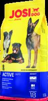 JOSIDOG ACTIVE (25/17) высокоэнергетический корм премиум класса для активных собак 1 кг развес