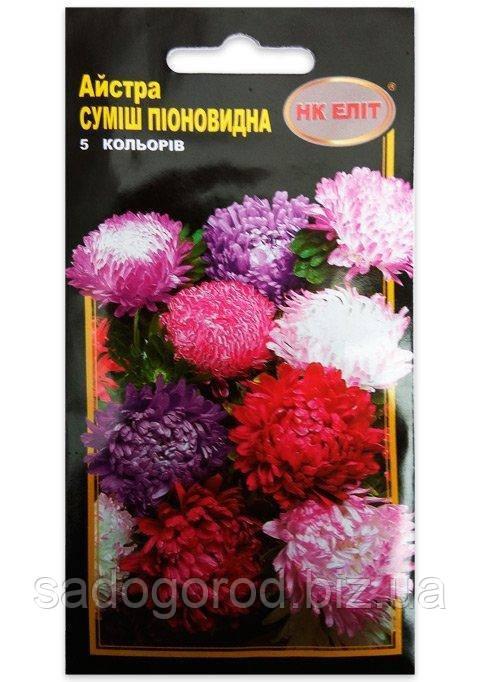 Семена Цветов, Астра Смесь Пионовидная, 0.3 г
