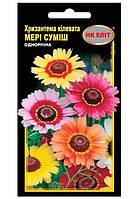 Семена Цветов, Хризантемы Смесь Мерри Клиевата, 0.2 г