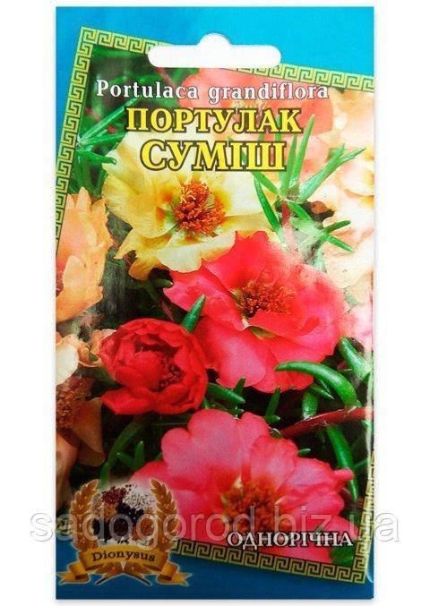 Семена Цветов, Портулак Смесь, 0.3 г