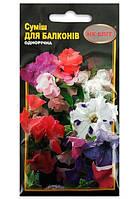 Семена Цветов, Смесь Балконная, 0.5 г