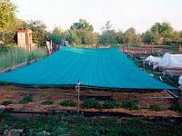 Сетка затеняющая 70 % затенения зеленая, фасованная 3 м х 5 м