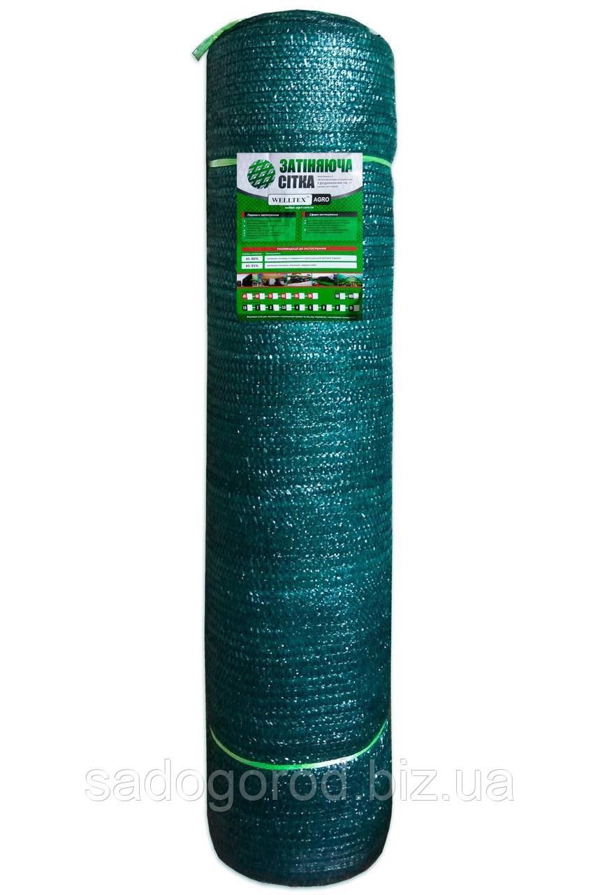 Сетка затеняющая 70 % затенения зеленая, рулон 6 м х 50 м