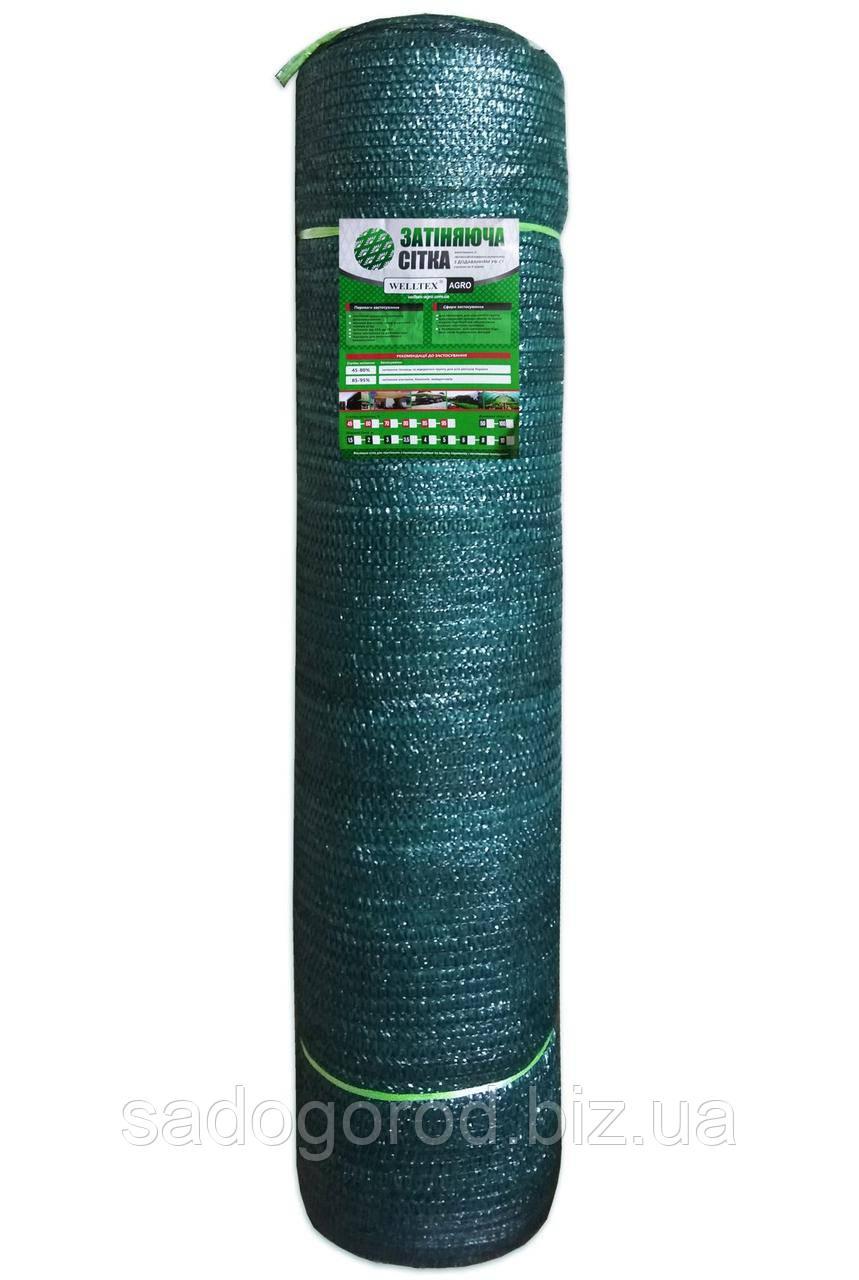 Сетка затеняющая 80 % затенения зеленая, рулон 1.5 м х 100 м