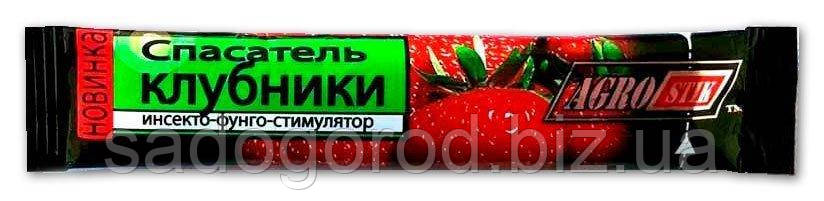 Препарат Спасатель клубники в стиках, 3 г