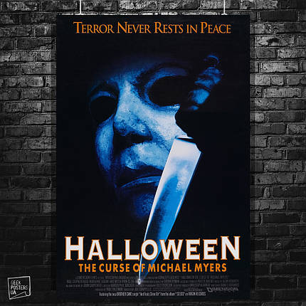 Постер Хэллоуин / Halloween. Размер 60x42см (A2). Глянцевая бумага, фото 2