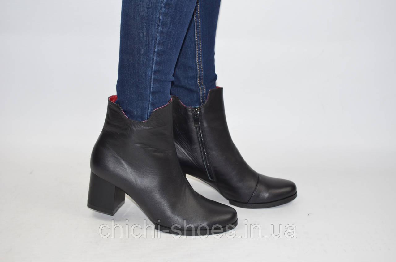 Ботильоны женские Kluchini 3829-337 чёрные кожа каблук
