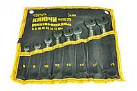 Набор рожково-накидных ключей Mastertool - 8 шт. (6-19 мм) холоднокатанный