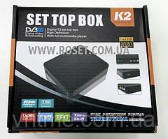 Цифровий приймач Set Top Box DV3-T2 K2 Ресивер