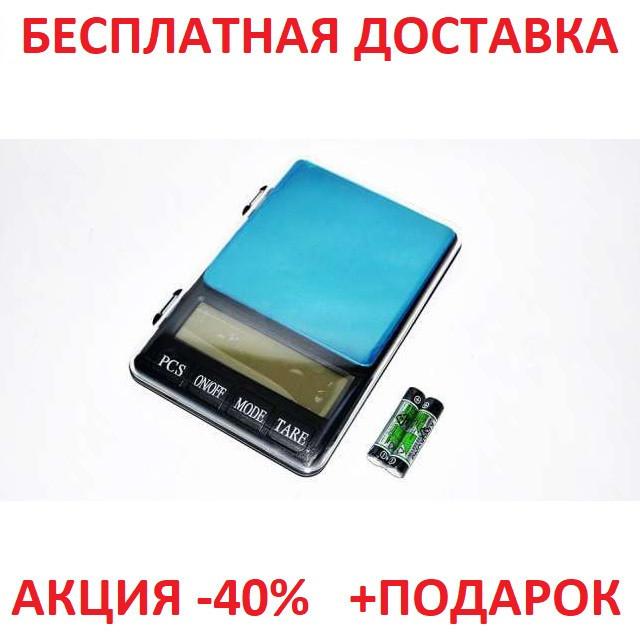 Весы карманные ювелирные MH999 (600/0,01) digital pocket jewelry scales 600g 0.1g