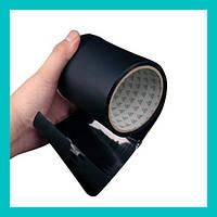 Сверхпрочная водонепроницаемая лента Flex Tape!Акция
