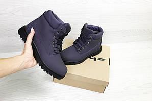 Ботинки тимберленд зимние фиолетовые кожаные нубук с мехом (реплика) Timberland Violet Leather Nubuck Winter