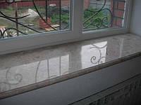 Подоконники гранитные в Одессе 111