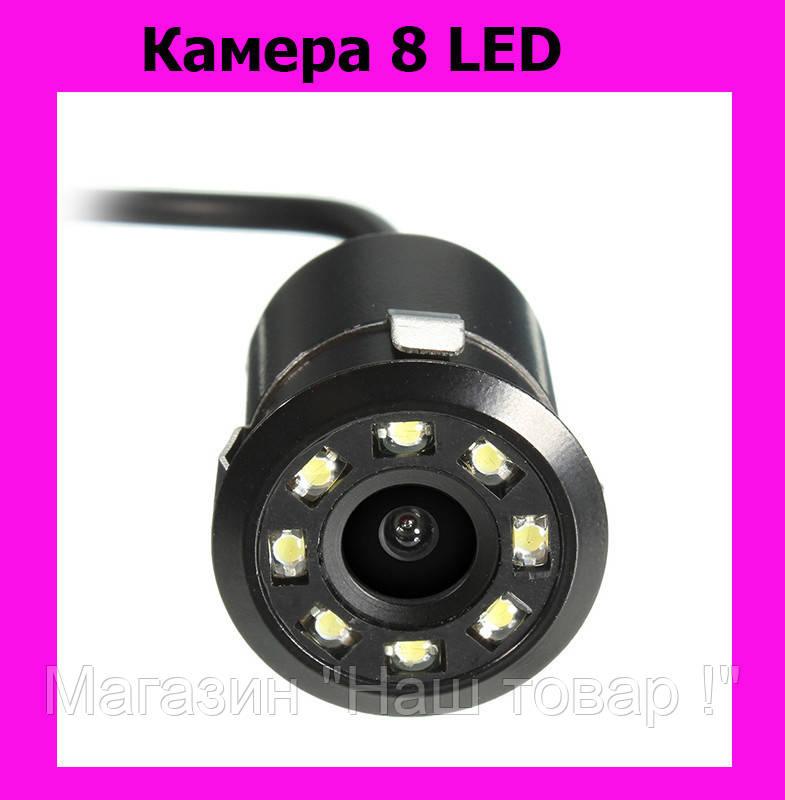 Камера 8 LED!АКЦИЯ