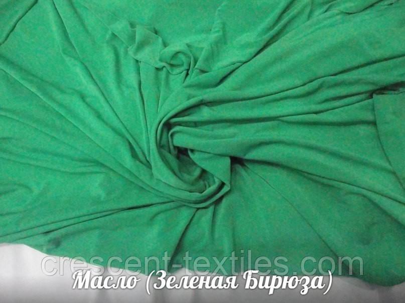 Масло (Зеленая Бирюза)