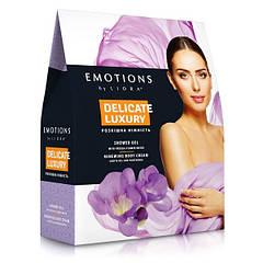 Набор косметический Delicate Luxure Emotions