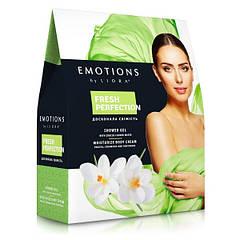 Набор косметический Fresh perfection Emotions