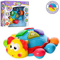 """Развивающая музыкальная игрушка Limo Toy 7013 """"Добрый жук"""", укр"""