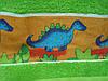 Подарочный набор полотенец Дино, фото 3