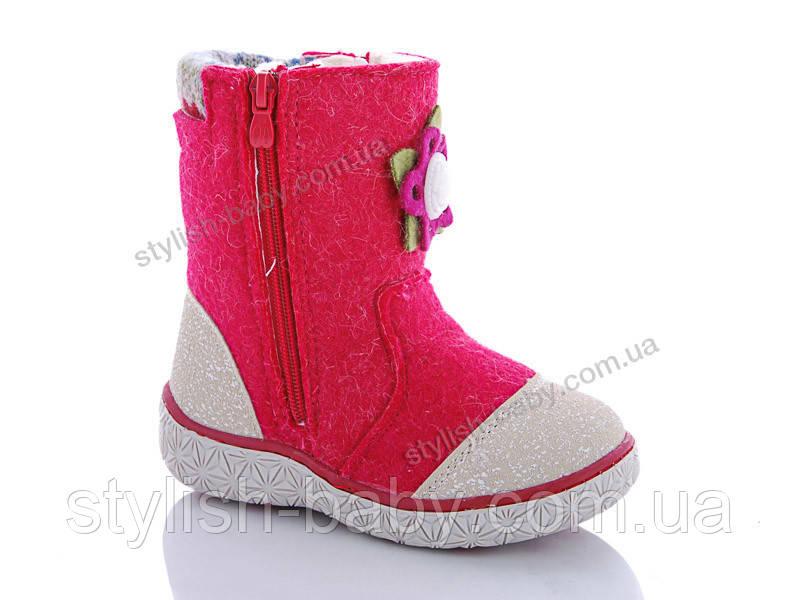 Дитяче взуття оптом Одеса 2018. Дитяче зимове взуття бренду Libang для дівчаток (рр. з 27 по 32)