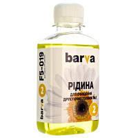 Рідина для чищення BARVA №2 для CANON/HP/LEXMARK (Water) 180г (F5-019) (F5-019)