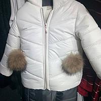 Зимний раздельный комбинезон Mira 80-98 см