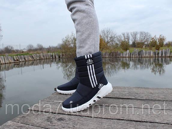 Женские зимние дутики синие adidas реплика, фото 2