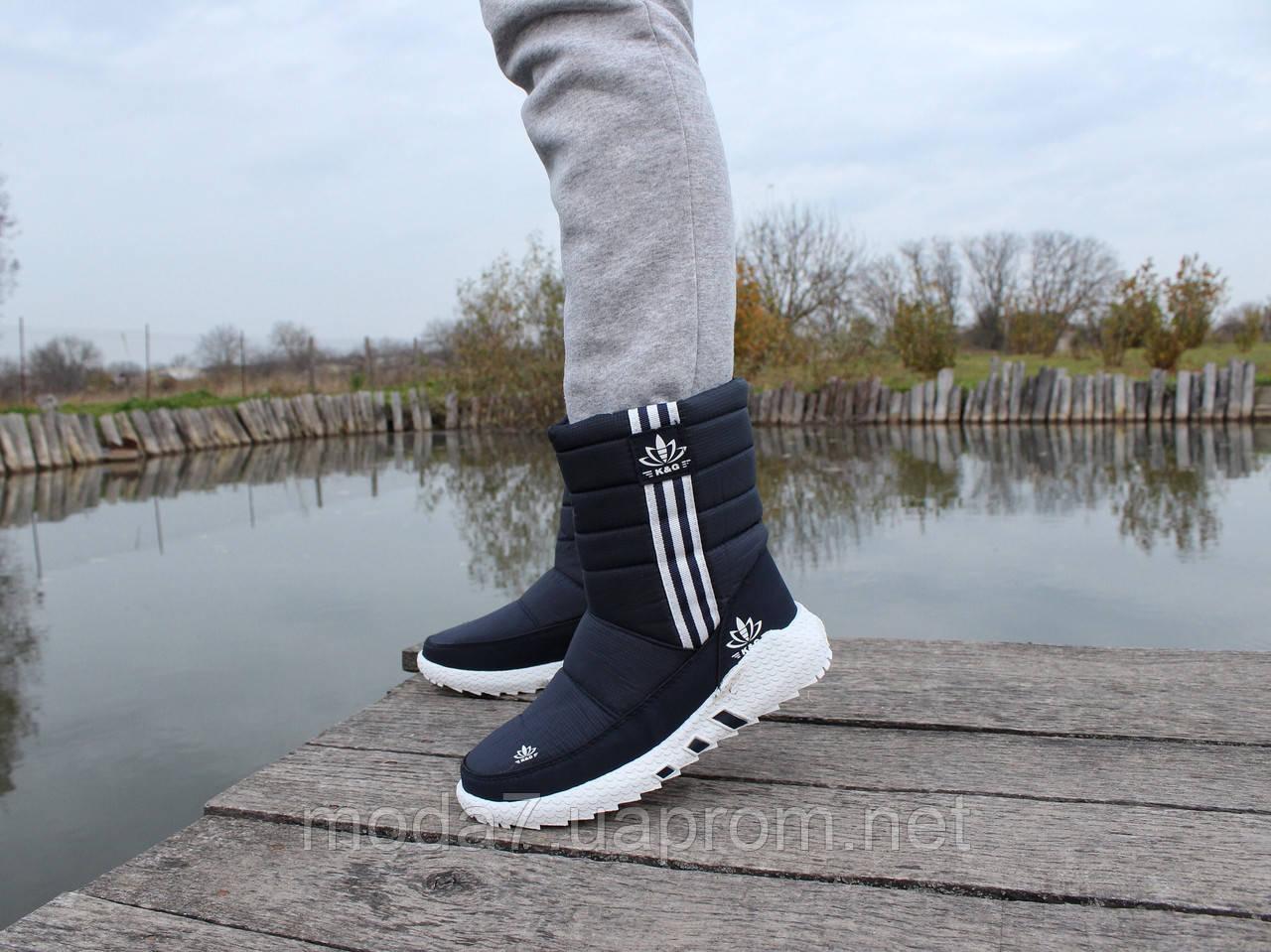 Женские зимние дутики синие adidas реплика
