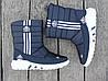 Женские зимние дутики синие adidas реплика, фото 5