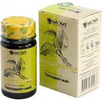 Токсидонт-май концентрированный сок свежего корня лопуха при отравлениях, интоксикациях, новообразованиях