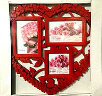 Рамка коллаж на 3 фото Сердце  (ЕВ179303)