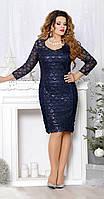 Платье Mira Fashion-4135 белорусский трикотаж, темно-синий, 52