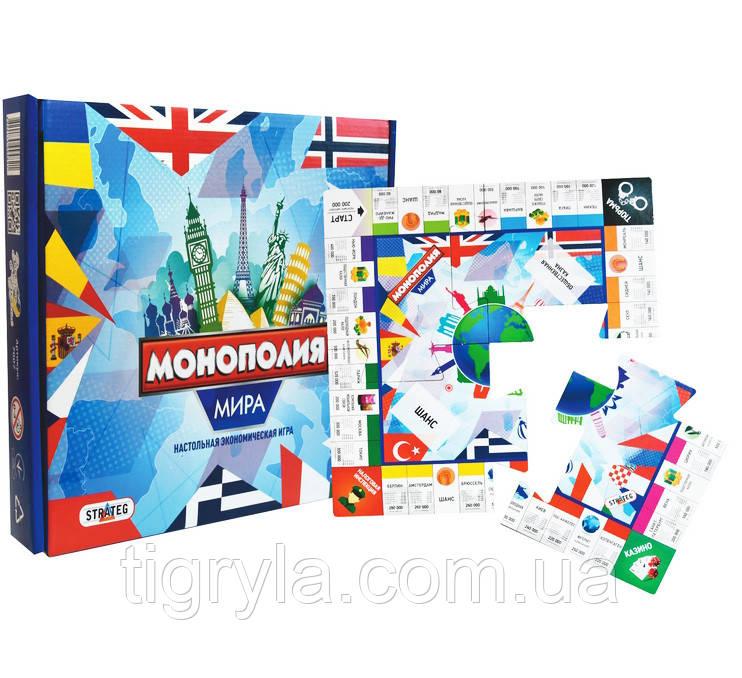 Монополия Мира настольная игра