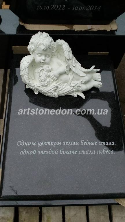 Детский памятник со скульптурой ангелочка  9