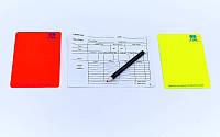 Карточки судейские FIFA, р-р 12x8,5см. (C-4586)