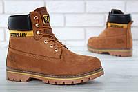 Зимние ботинки с мехом Caterpillar Winter Boots Classic Yellow (Теплые желтые ботинки на натуральном меху), фото 1