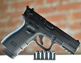Пистолеты сигнальные (холостые)