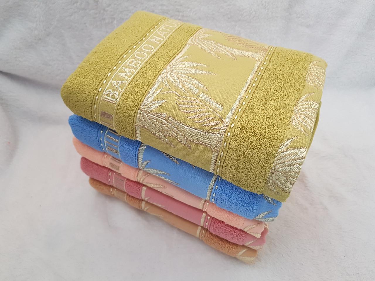 Банное полотенце Размер: 140 * 70