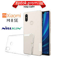 Чехол Nillkin Nature TPU для Xiaomi MI 8 SE Прозрачный