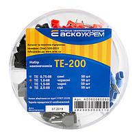 Набор наконечников TE-200