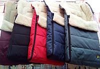 Зимний конверт на овчине в коляску, на санки