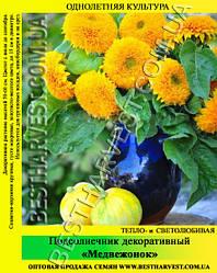 Семена Подсолнечник декоративный «Медвежонок» 50 г
