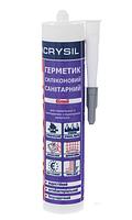 Герметик силикон санитарный прозрачный 280 мл Лакрисил