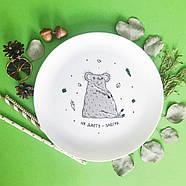 Тарелка «На диету — завтра», фото 4