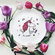 Тарелка «My sweety», фото 3
