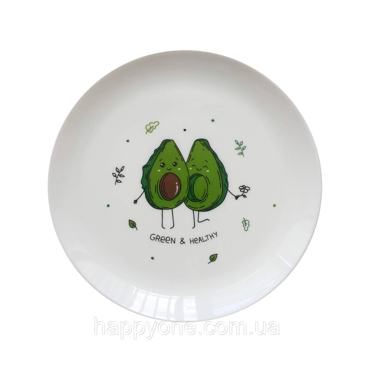 Тарелка «Авокадо»
