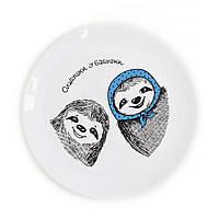 Тарелка «Ленивцы»