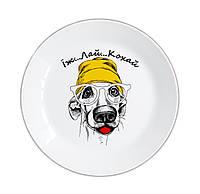 Тарелка «Їж Лай Кохай», фото 1