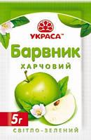 Краситель сухой синтетический светло-зеленый 5 г Украса  - 01561