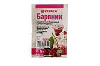 Краситель сухой  синтетеческий вишневый 5 г Украса -01556